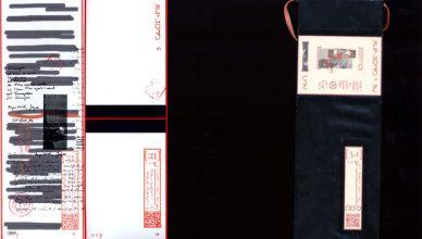 letter_montage_006_752_c